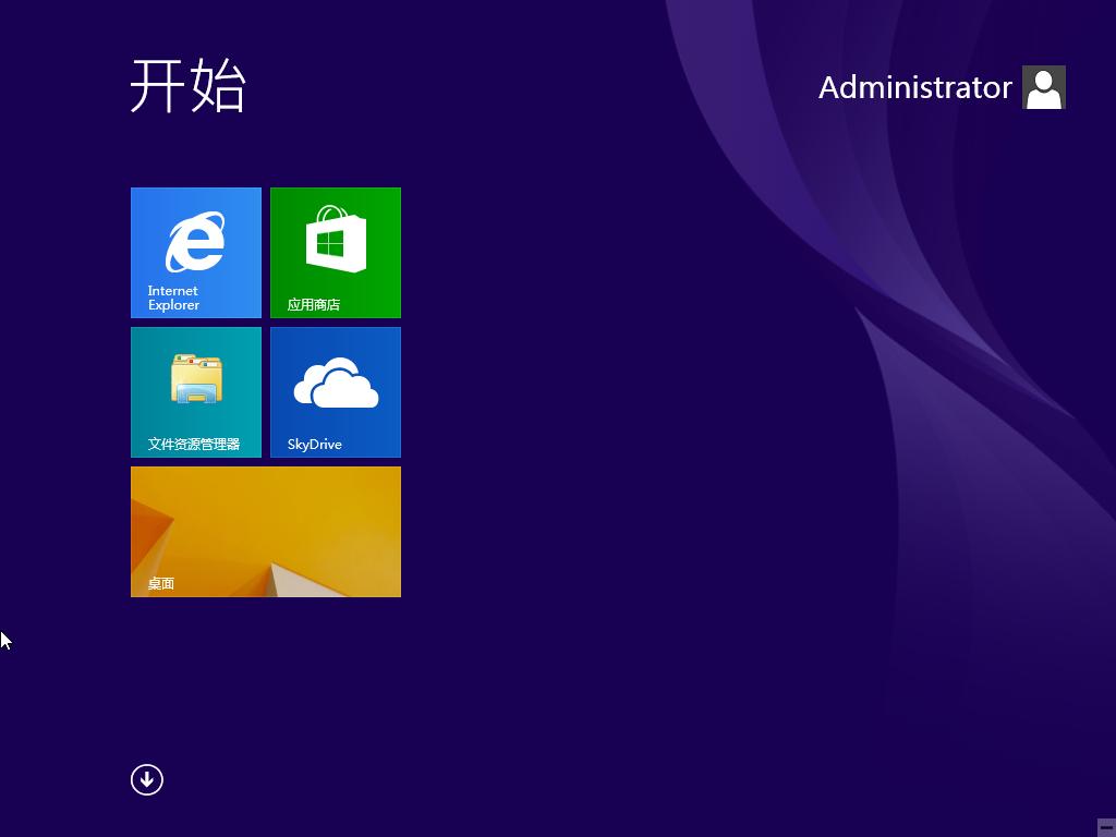 GHOST WIN8.1 64位优化通用版 V2020.12