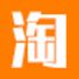 爱采集淘宝天猫采集大师 V1.1.1.1 最新版