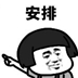 http://img1.xitongzhijia.net/allimg/201221/119-2012211RU70.jpg
