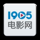 1905电影网 V6.2.7 手机版