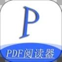 全能PDF阅读器 V1.3.0 安卓版