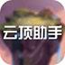 http://img4.xitongzhijia.net/allimg/210104/131-210104145Q10.jpeg