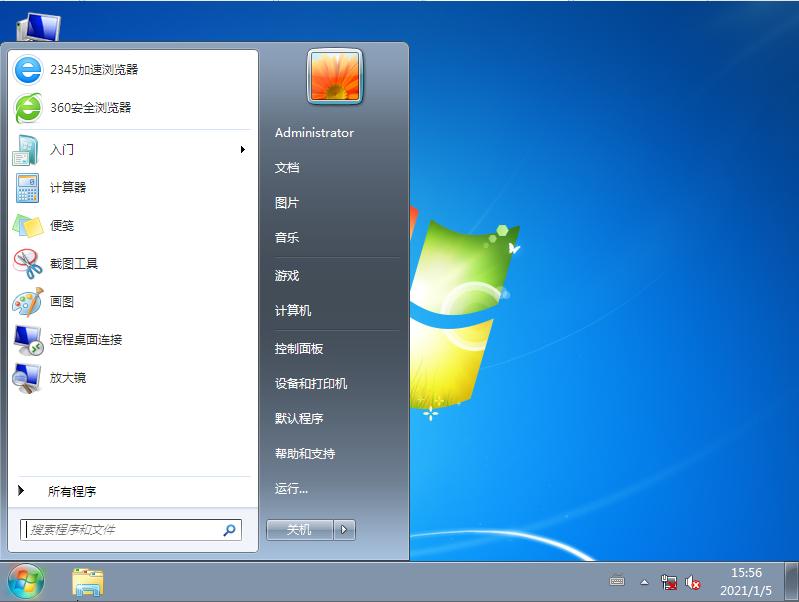 电脑公司 GHOST Windows7 32位系统优化通用版 V2021.01