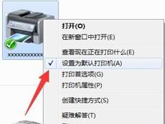 筆記本電腦怎么連接打印機?