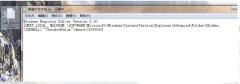 U盤中的文件格式全部變為exe文件格式是怎么回事?要怎么解決?