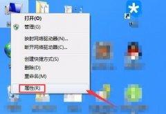 Win7屏幕常亮如何设置?Win7屏幕常亮设置方法介绍