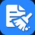 图档清洁专家 V1.4.0.221 离线版