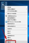 Win10 20H2系统PS运行时配置错误怎么办?