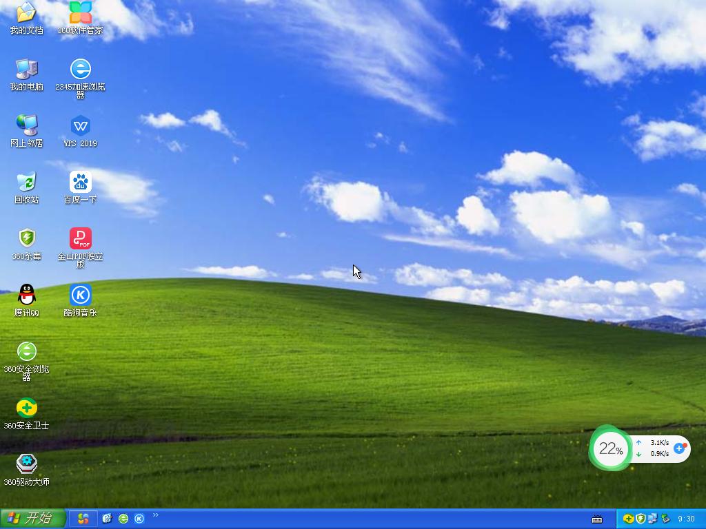 笔记本专用 GHOST XP SP3 专业版 V2021.03