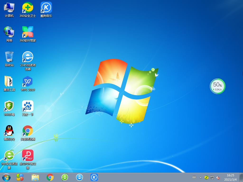 雨林木风Windows7 SP1旗舰版32位 V2021.03