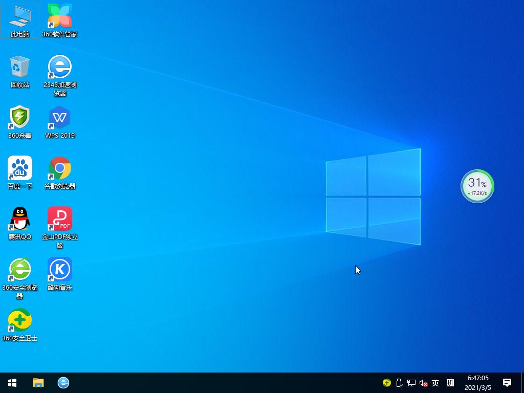老機專用超流暢Win7優化精簡版32位 V2021.03