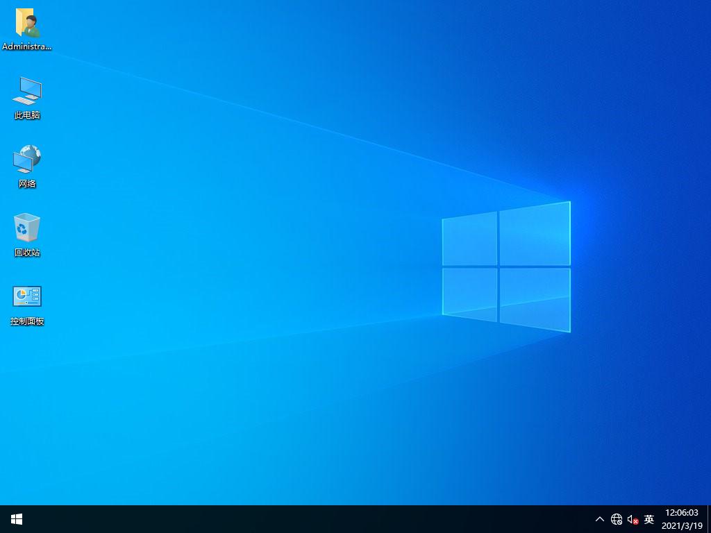 雨林木風 Ghost Windows10 X86 裝機純凈版 V2021.03