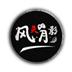 风灵月影修改器大全 V1.0.0.8791 免费汉化版