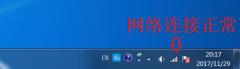 360瀏覽器打不開網頁怎么回事?