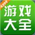 4399游戲盒 V1.8.0.1099 精簡版