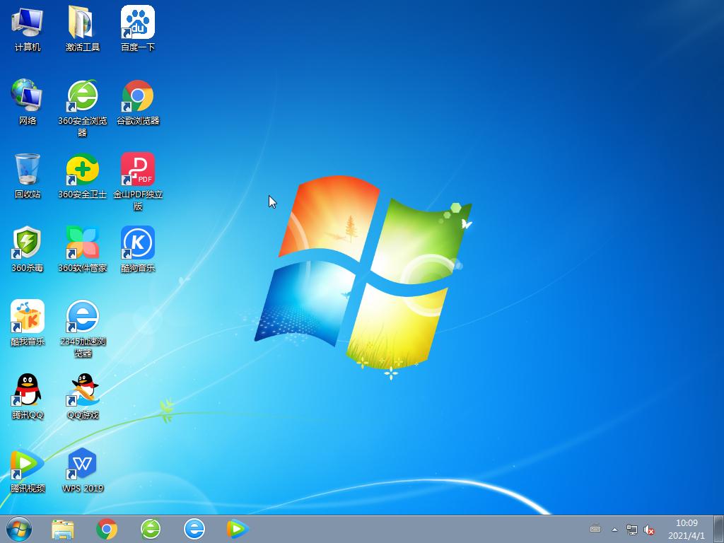 綠茶系統Win7 64位經典裝機版 V2021.04