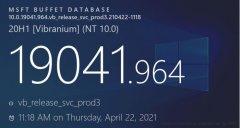 微软Win10 20H1/20H2最新KB5001391补丁下载及更新