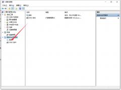 Win7删除文件特别慢怎么解决?