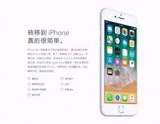 "iOS15小优化:安卓数据迁移至苹果、微信支持""电话"""