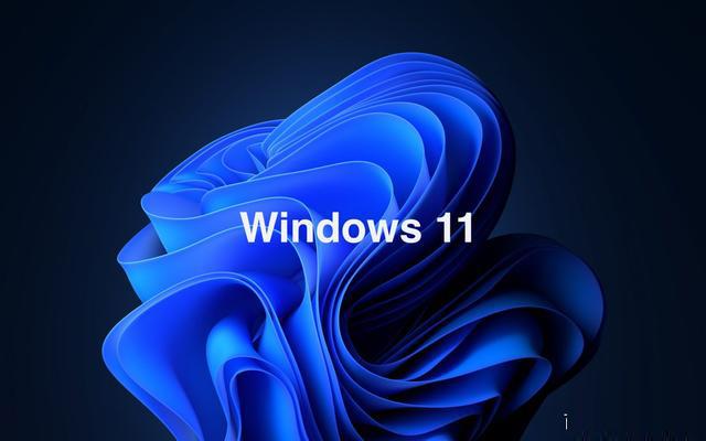 Windows 11 Build 21996.1 Dev版ISO镜像泄露