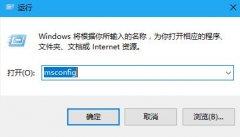 0x00000019蓝屏代码是什么意思?0x00000019蓝屏代码解决办法