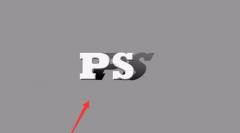 Ps如何设置立体文字效果?Ps设置立体文字效果的方法