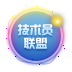 技术员联盟Windows XP SP3 豪华专业版 V2021.08