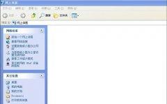 WinXP怎么建立局域网?WinXP建立局域网方法