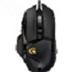 罗技G502游戏鼠标驱动 V