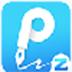 转转大师PDF编辑器 V2.0.2.0 官方最新版