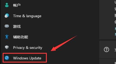 Win11怎么进入安全模式 Win11进入安全模式的三种方法