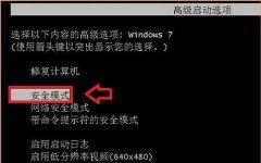 Win7更改用户名无法登录怎么办?Win7更改用户名无法登录的解决方法