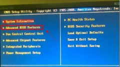电脑如何关闭bios开机自检?bios关闭自检教程