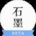 石墨文档 V2.5.3 最新版