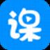 云端课堂 V8.1.1 最新版