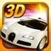 3D终极狂飙3 v1.4.5
