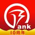 徽商银行 v3.1.8
