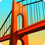 橋梁建造師