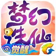 梦幻诛仙 v1.3.7