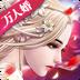 九州天空城3D-真我觉醒 v1.6.4