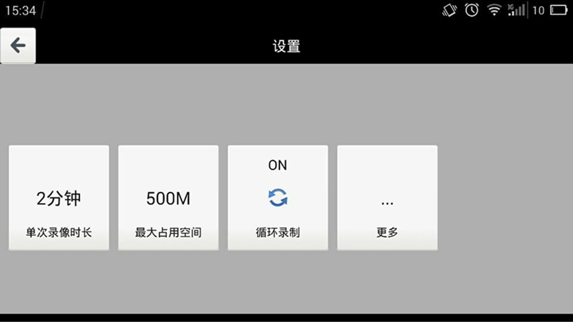 谍虎行车记录仪 v5.2.1