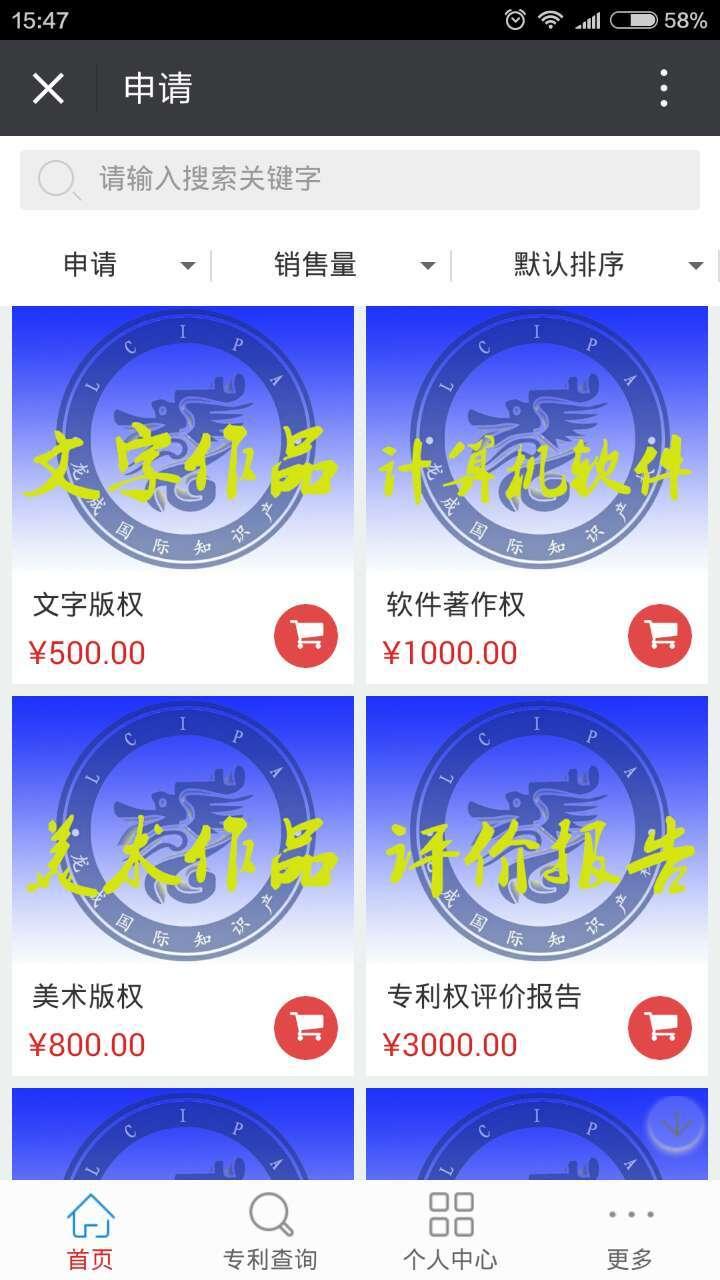火龙果 v1.8.1.1202