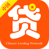 中国贷款网 v1.0
