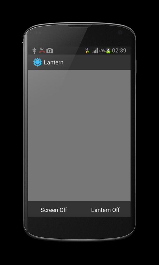Lantern v1.0.2