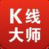 K线大师 v1.2.7
