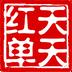 天天红单 v1.0.1