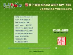 萝卜家园 GHOST WIN7 SP1 X64 U盘装机正式版 V2020.06(64位)