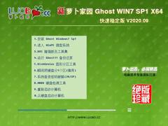 萝卜家园 GHOST WIN7 64位快速稳定版 V2020.09