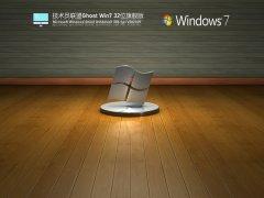 ����Ա����Win7 32λ�ȶ�װ���� V2021.09