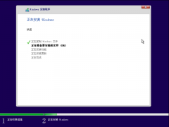 MSDN Windows 10 21H2原版镜像 V2021.10